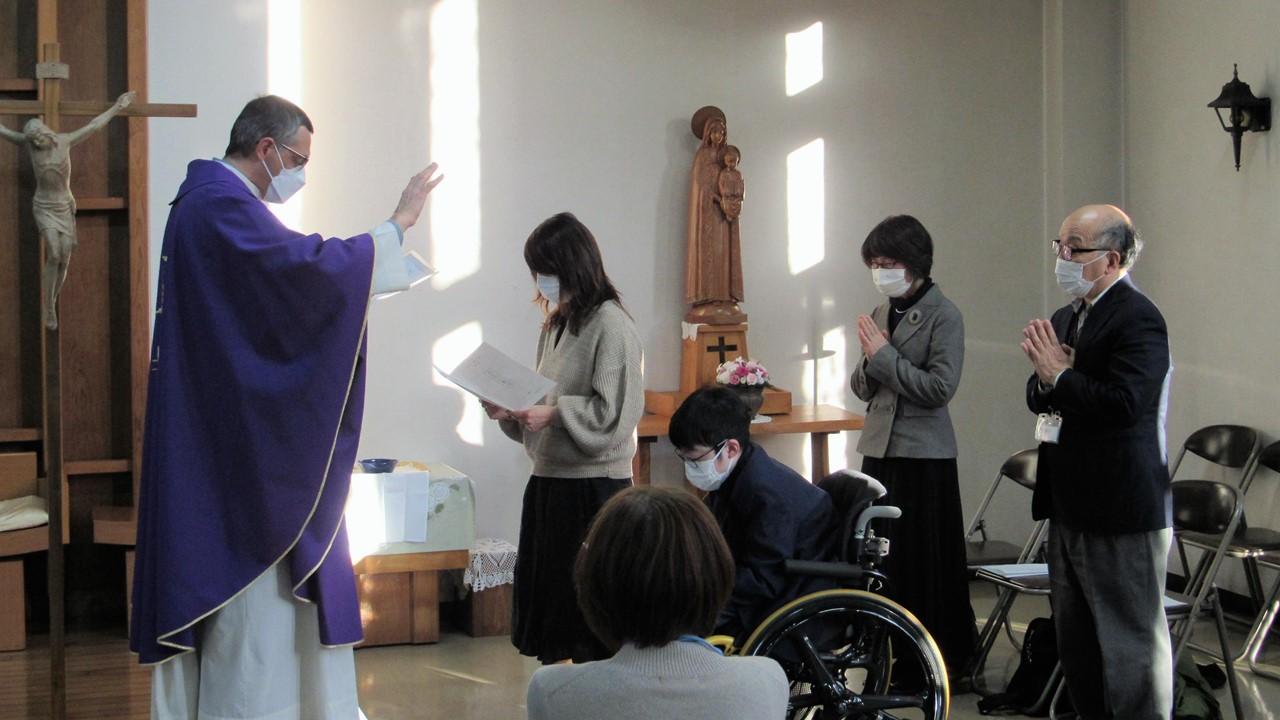 2月27日(土) 洗礼志願式
